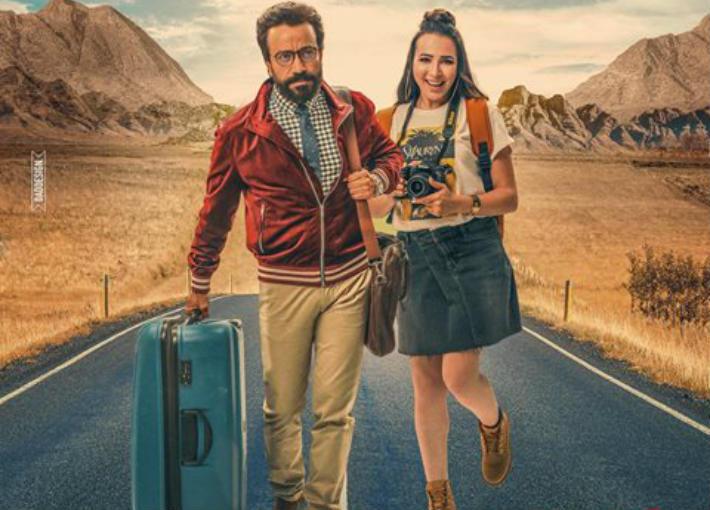 """أربعة أفلام جديدة في موسم """"عيد الحب"""" - شاشات Shashat"""